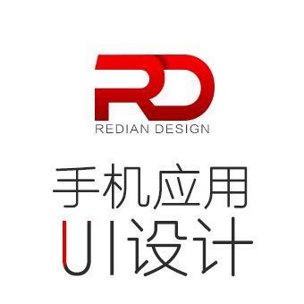 【UI设计】APP设计/UI设计/小程序网站设计H5网页设计