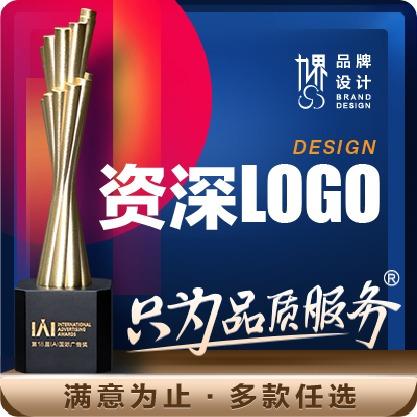 餐饮企业品牌标志LOGO设计公司标识商标设计logo设计图形