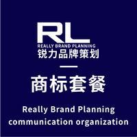 【商标套餐】公司企业餐饮农业医疗工业 品牌 logo商标标志注册