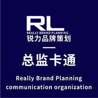 【总监卡通】公司企业餐饮农业医疗工业 品牌 logo商标标志卡通