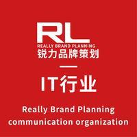 【IT行业】建材体育健身商业地产政府政logo企 品牌 物流汽车