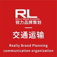 【交通运输】建材体育健身商业地产政府政logo企 品牌 物流汽车