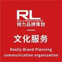 【文化教育】建材体育健身商业地产政府政logo企 品牌 物流汽车