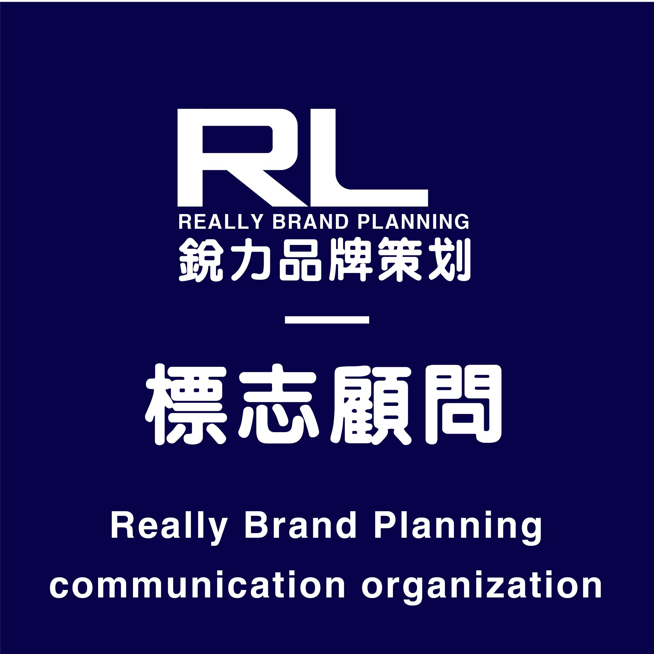 【标志顾问】商标logo设计公司logoLOGO设计LOGO