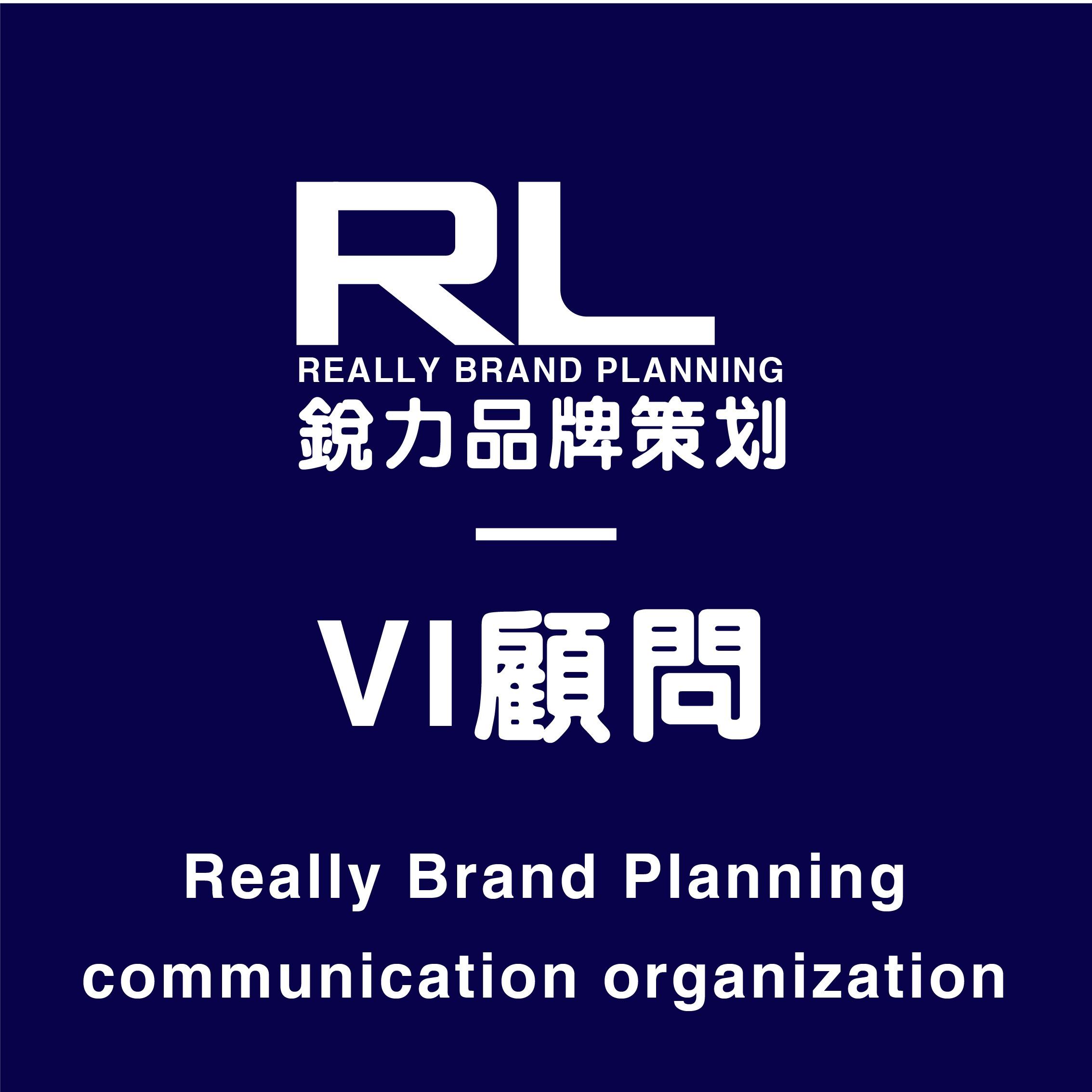【VI顾问】VI设计VIS设计品牌形象办公系统设计餐饮VI