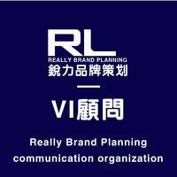 【VI顾问】VI设计VIS设计 品牌 形象办公系统设计餐饮VI