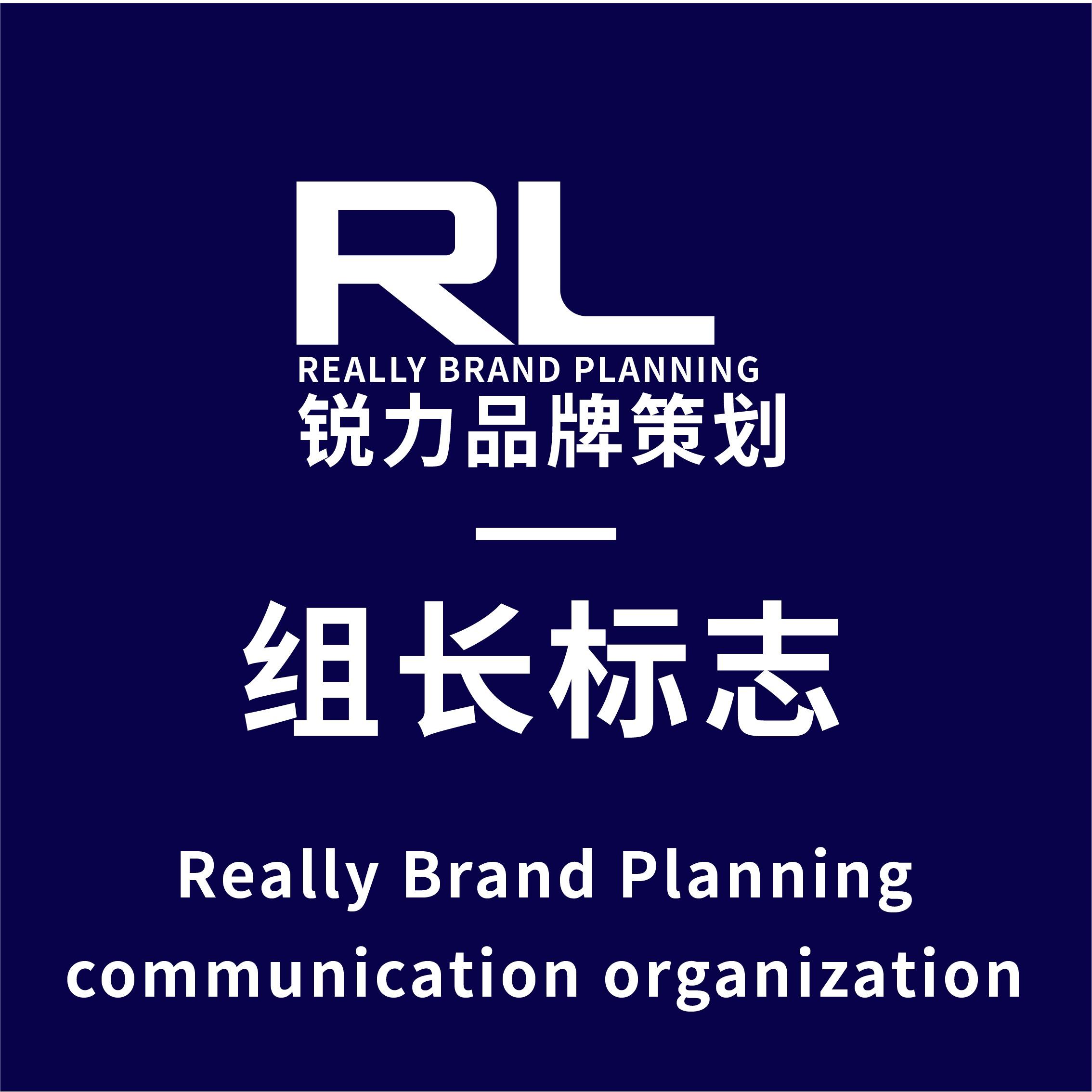 【组长标志】工业品牌logo标志LOGO平面定制设计企业商标