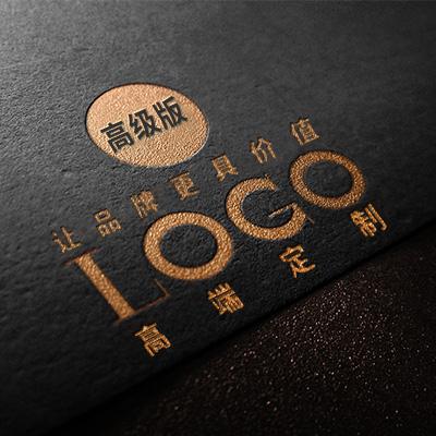 logo设计高级版(资深设计师)