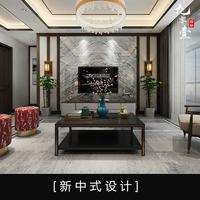 家装设计新房装修室内设计家装效果图设计施工图中式美式轻奢设计