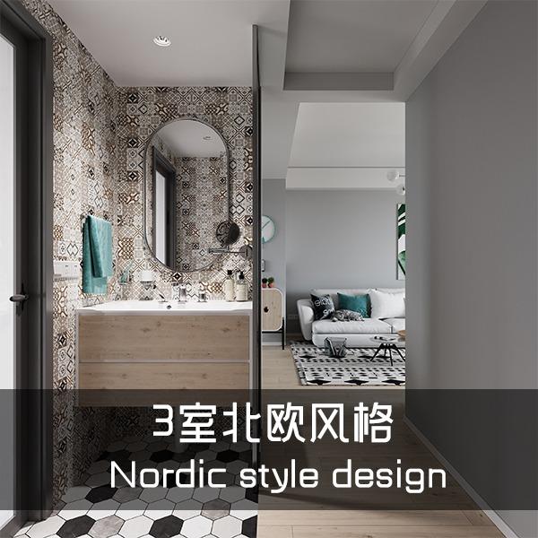 3室北欧风格<hl>家装</hl>设计效果图现代简约北欧公寓设计<hl>家装</hl>设计室内