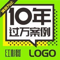 品牌企业公司LOGO 设计 APP图标 设计 UI标签字体icon