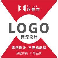 logo设计原创商标企业品牌图标字体医疗英文餐饮教育美容美发