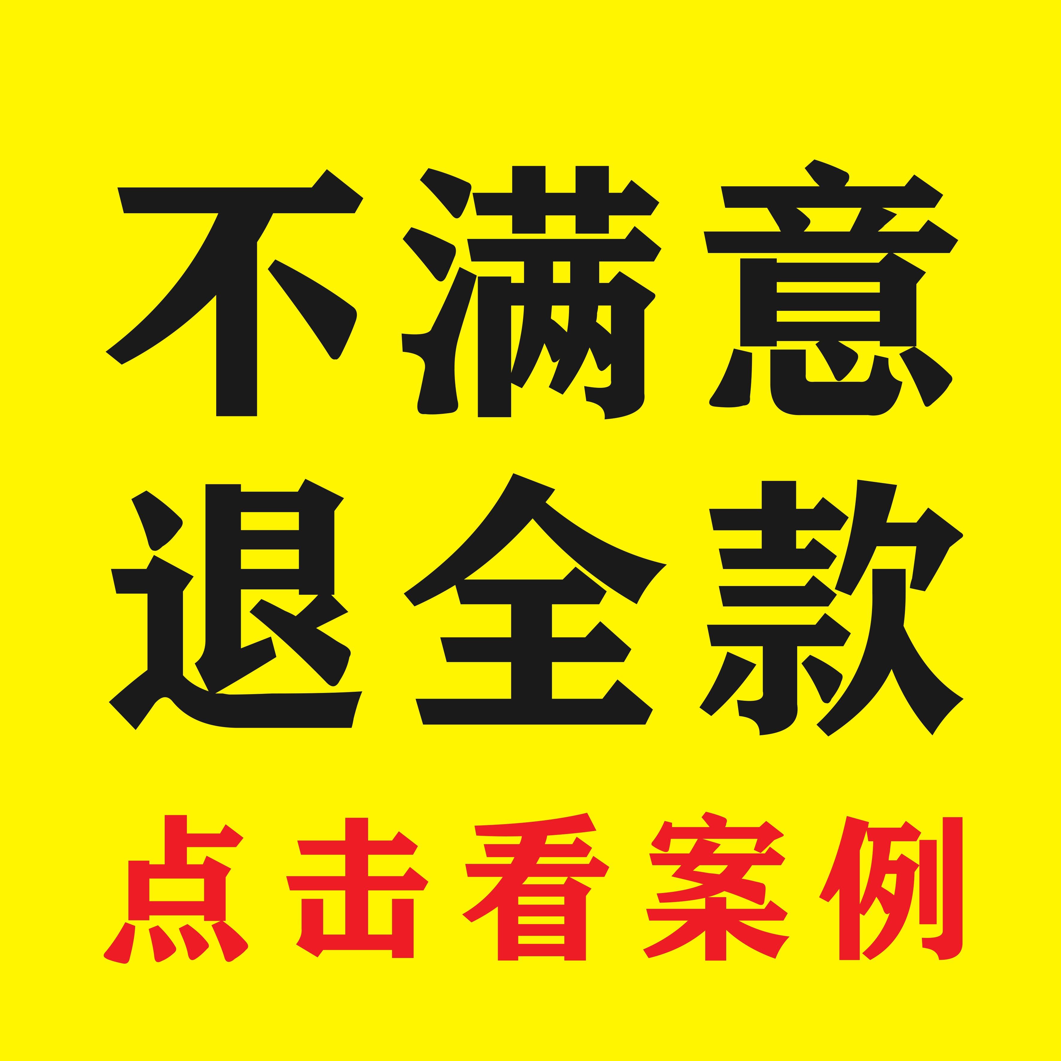 【不满意退全款】公司logo企业品牌标志设计图标字体商标设计