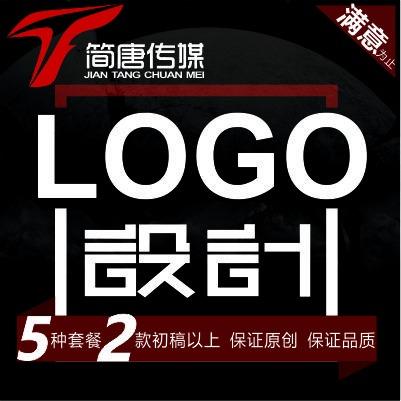 logo设计卡通设计标志设计卡通形象设计图标设计