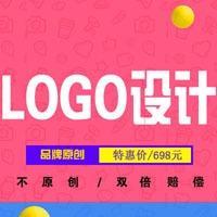【特惠】企业卡通LOGO设计/公司文字图形LOGO设计