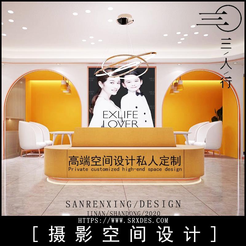 婚纱影楼装修设计美甲美发室内空间效果图儿童孕妇摄影设计效果图