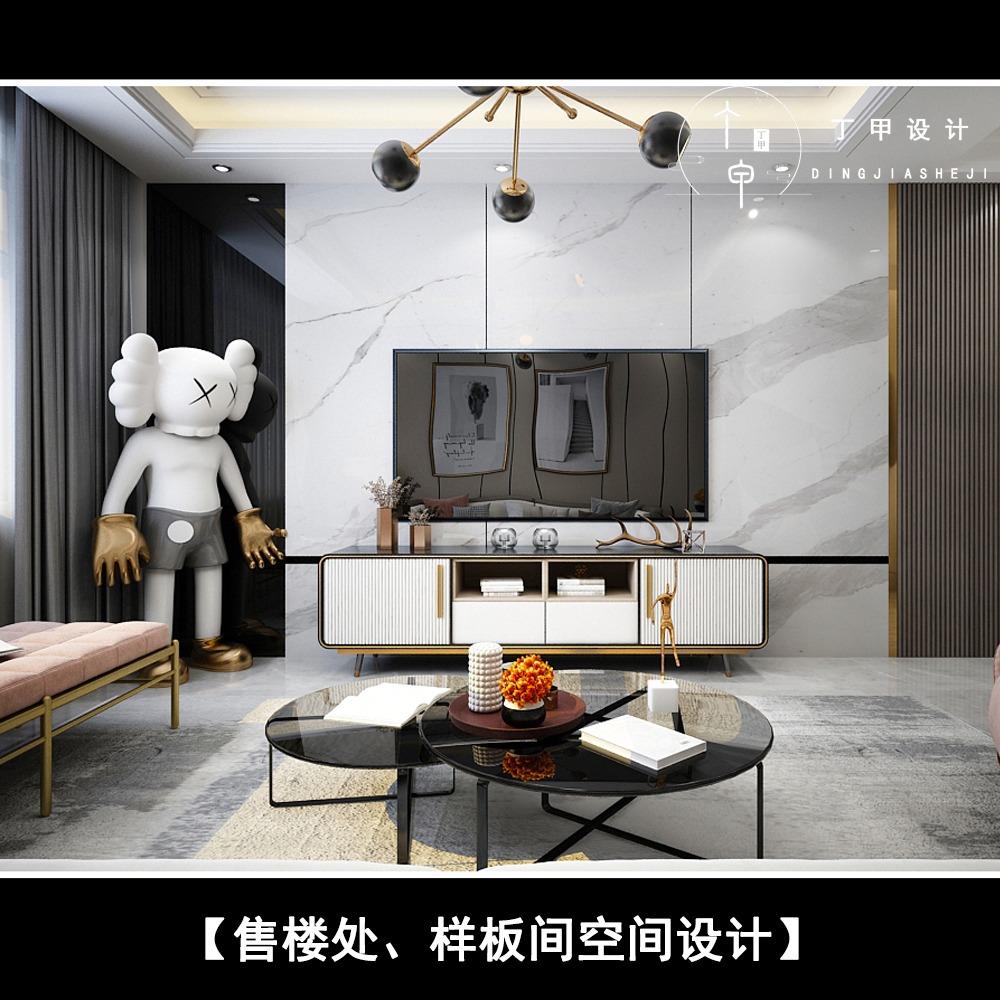 样板间设计 住宅样板间 别墅样板间空间 设计室内空间设计