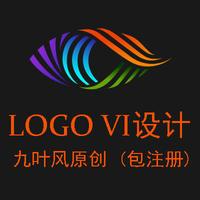 LOGO设计   标识设计   VI设计  平面设计