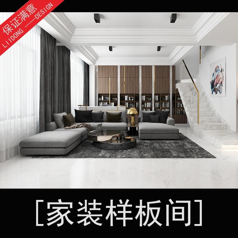 【李栋】.现代简约家装设计,3D效果图.极简风格.复试楼设计