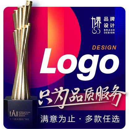 公众号icon图标设计扁平化图标美化设计升级改版图标设计美工