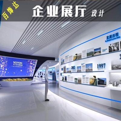 企业展厅公司展厅设计产品展厅非物质文化展厅生活馆橱柜展厅