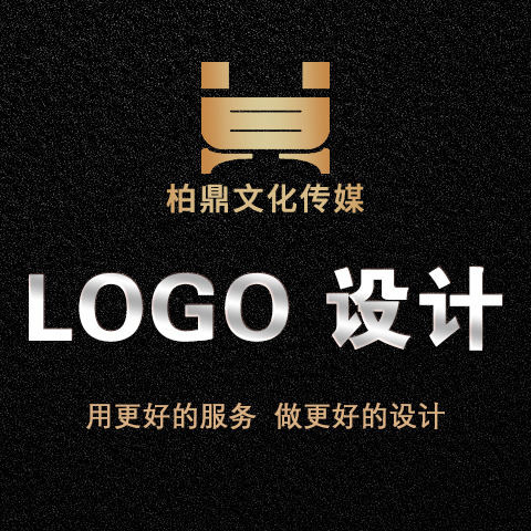 logo设计标志标识酒店餐饮服装零售连锁品牌LOGO原创设计