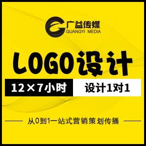 品牌总监LOGO设计原创图文字体公司企业商标logo设计