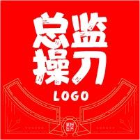 【贰拾伍方】总监操刀logo设计 满意为止 全行业 标志设计