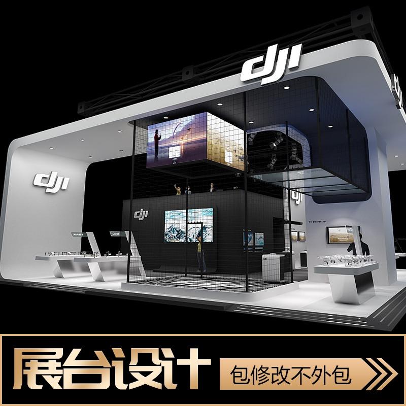 展览设计公司展会设计搭建展位设计特装设计搭建展柜设计展台设计
