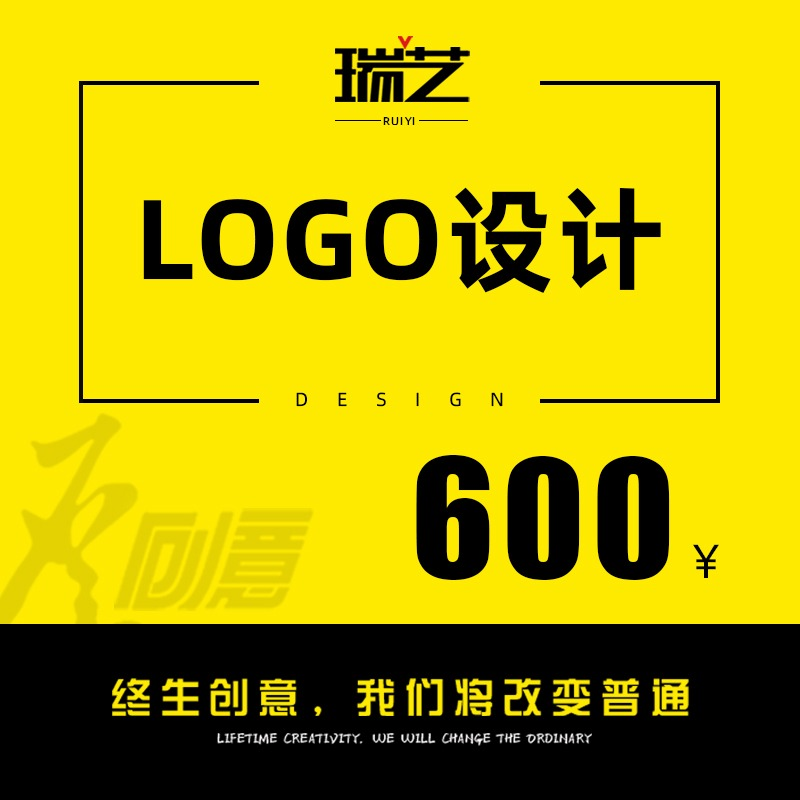 品牌形象设计餐饮logo设计师物流美工标识标志LOGO设计