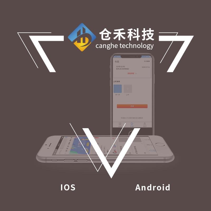 网站开发/app开发/小程序定制开发/模板建站/