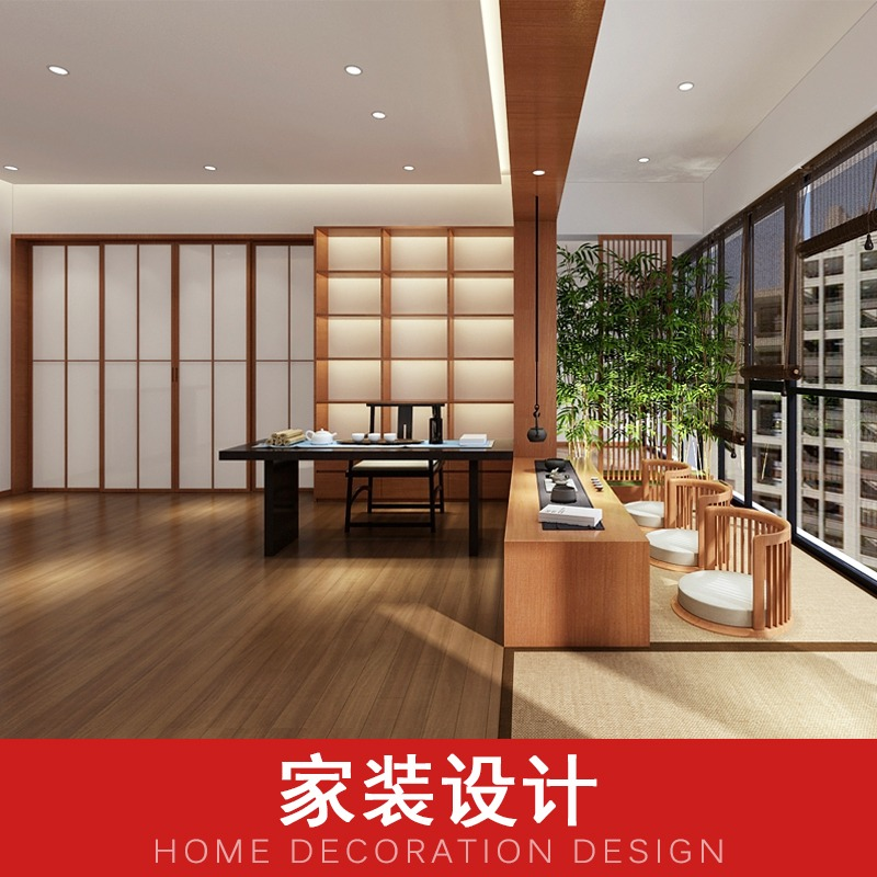 室内设计家装设计新房装修设计别墅自建房装修设计效果图设计