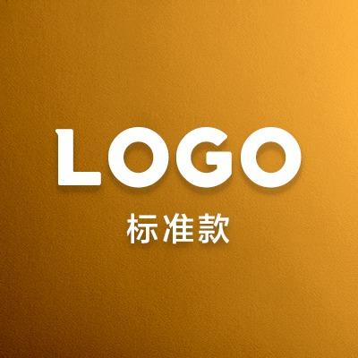标准款LOGO标志设计/原创设计/资深设计师
