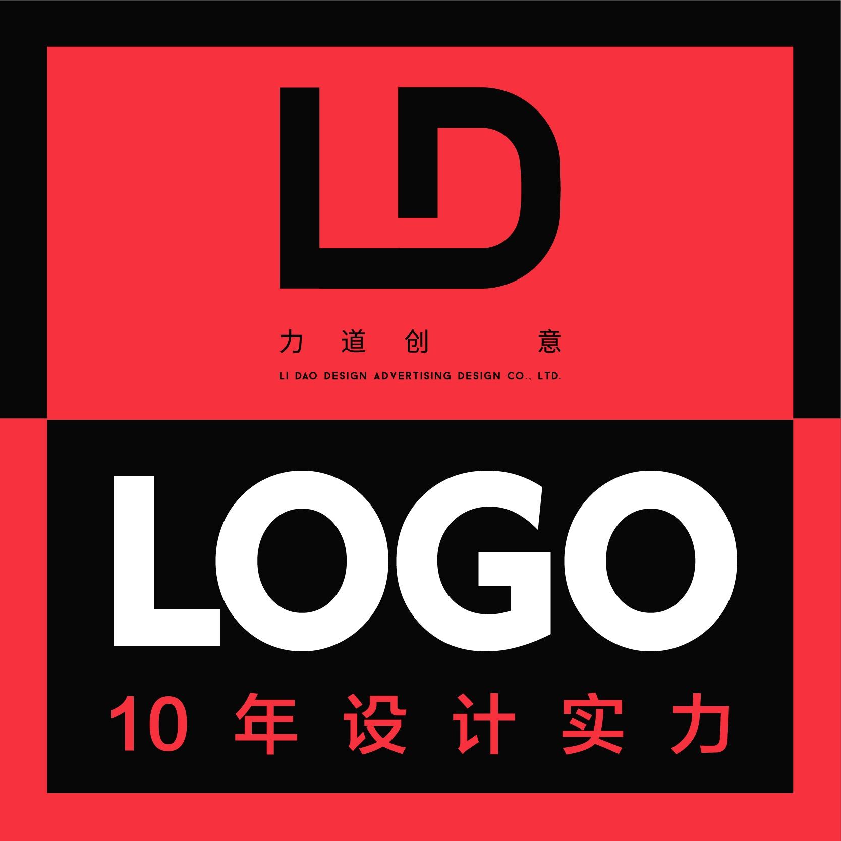 创意总监logo设计标志设计商标设计LOGO设计吉祥物设计