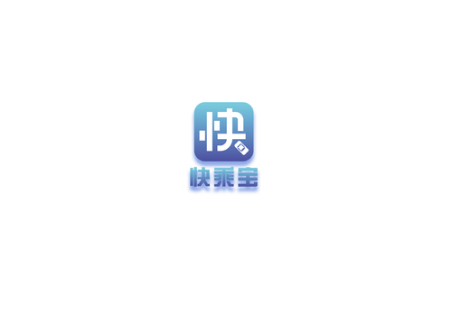 """""""拓客杯""""—快乘宝Logo设计大赛 拾心工作室 投标-猪八戒网"""