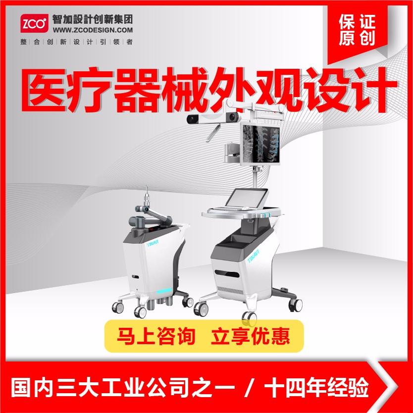 【医疗器械】工业<hl>产品设计</hl>外观结构3D建模射频骨科轮椅氢氧机