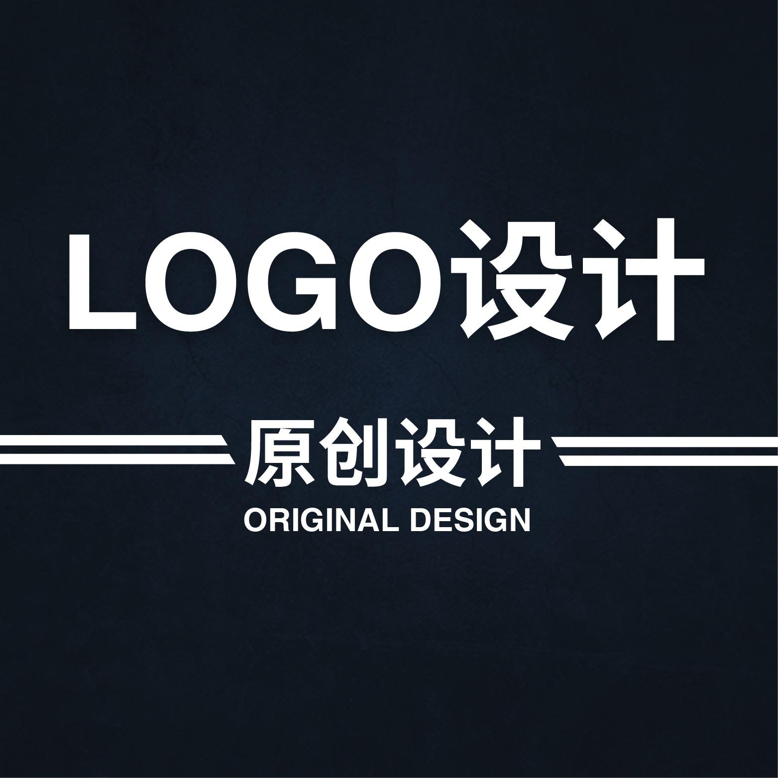 logo设计企业公司品牌产品餐饮教育工业科技logo品牌设计