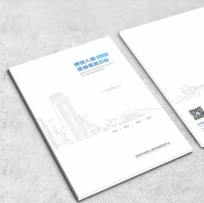 宣传册设计 各行各业宣传册