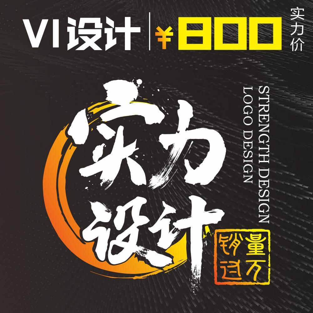威威VI 设计 VIS 设计 品牌形象办公系统 设计 餐饮VI
