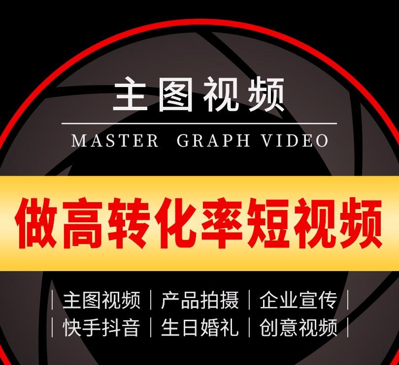 抖音短视频直播权限抖音长视频权限60秒抖音购物车商品橱窗