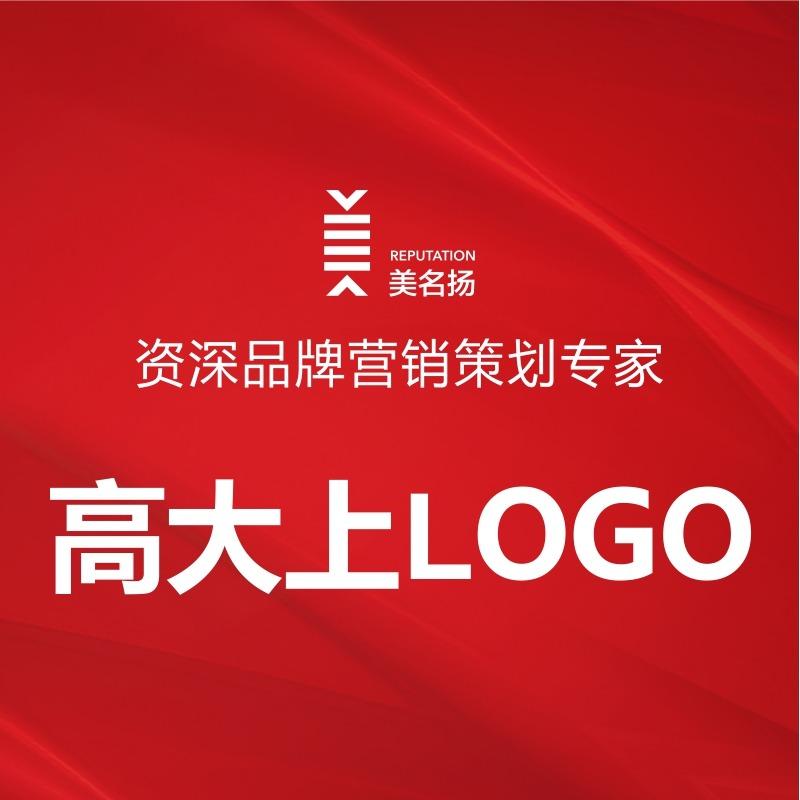 原创LOGO 总监设计品牌设计唯美LOGO设计LOGO创作