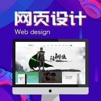 网页设计网站banner美工页面美化专题落地页官网ui
