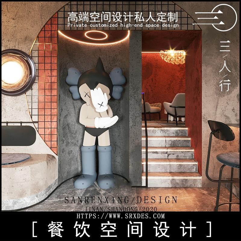 商场餐饮店铺沿街装修设计个性餐厅时尚火锅店室内空间效果图施工