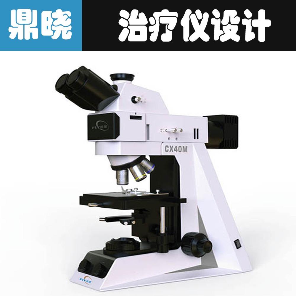仪器仪表/显微镜/治疗仪/护眼仪/鱼缸/脉动仪/康复机/ 机械