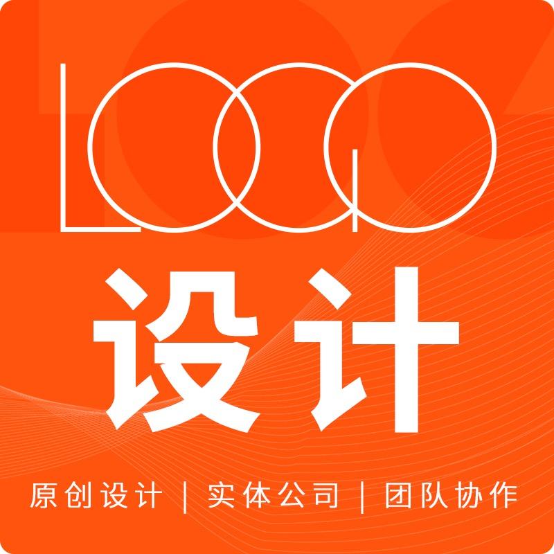 商标logo设计标志公司图文企业定制卡通Logo设计商标注册