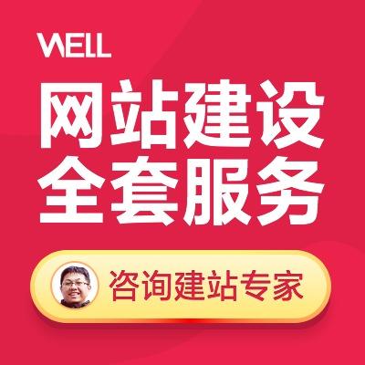 企业网站建设,公司官网建站,网站制作,网站开发,网站设计