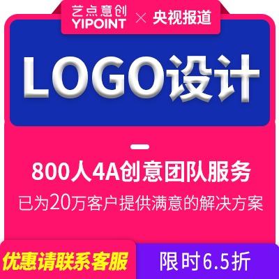 策划公司logo字体设计LOGO设计图标设计原创logo设计