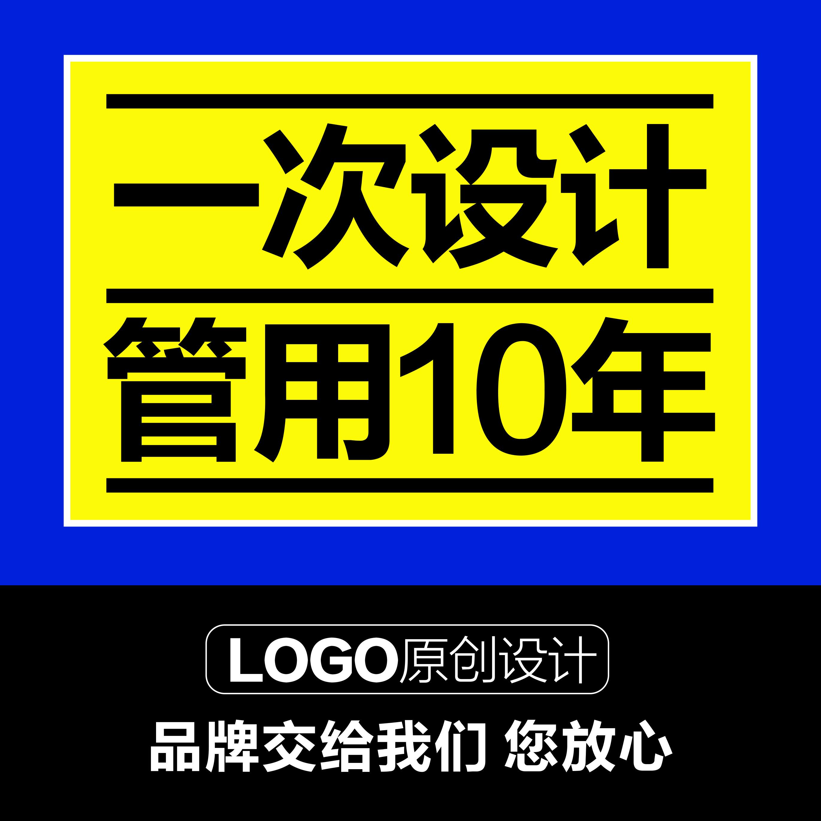 化妆品互联网服装商标设计LOGO字体图标公司VI设计全套标志