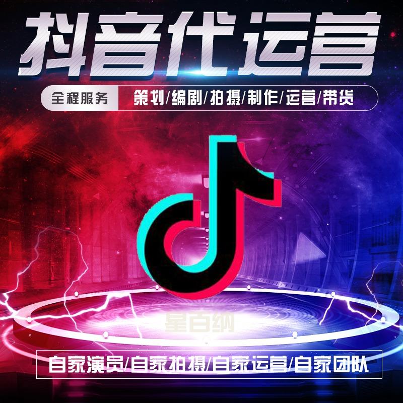 【优质服务商】视频制作/后期剪辑/抖音短视频/MV杭州本地