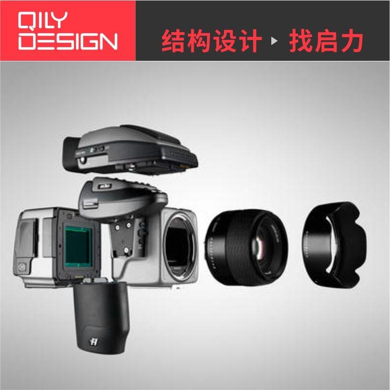 机械设备非标机械设计结构设计工业设计外观设计